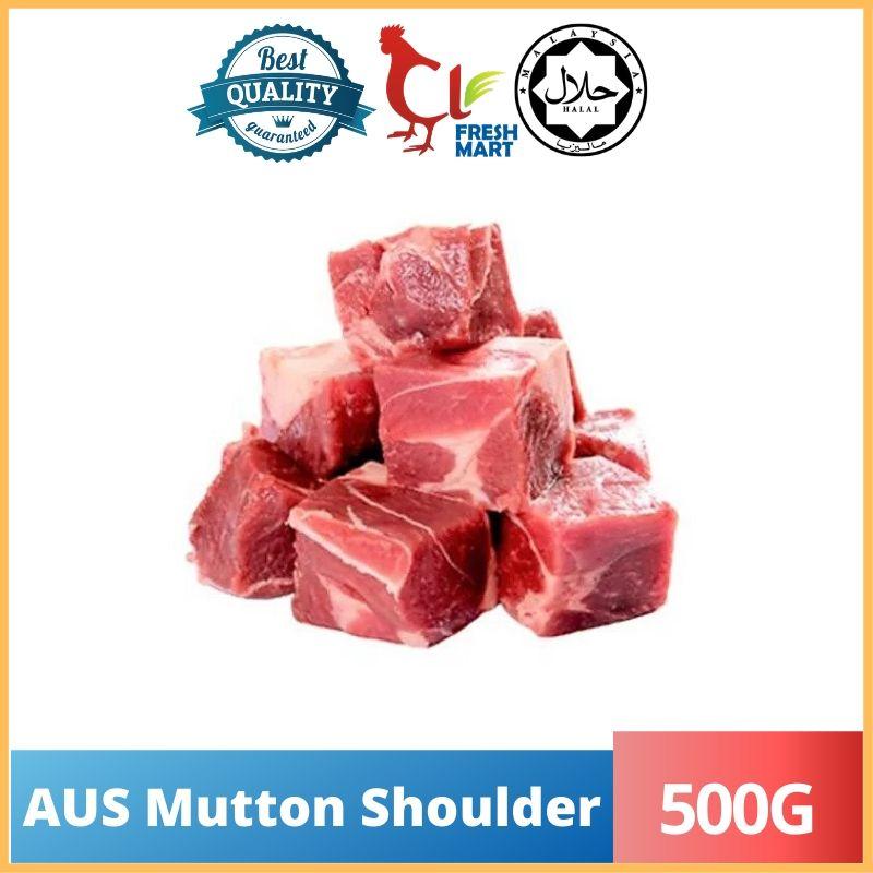 Australia Mutton Shoulder Cube (500G)