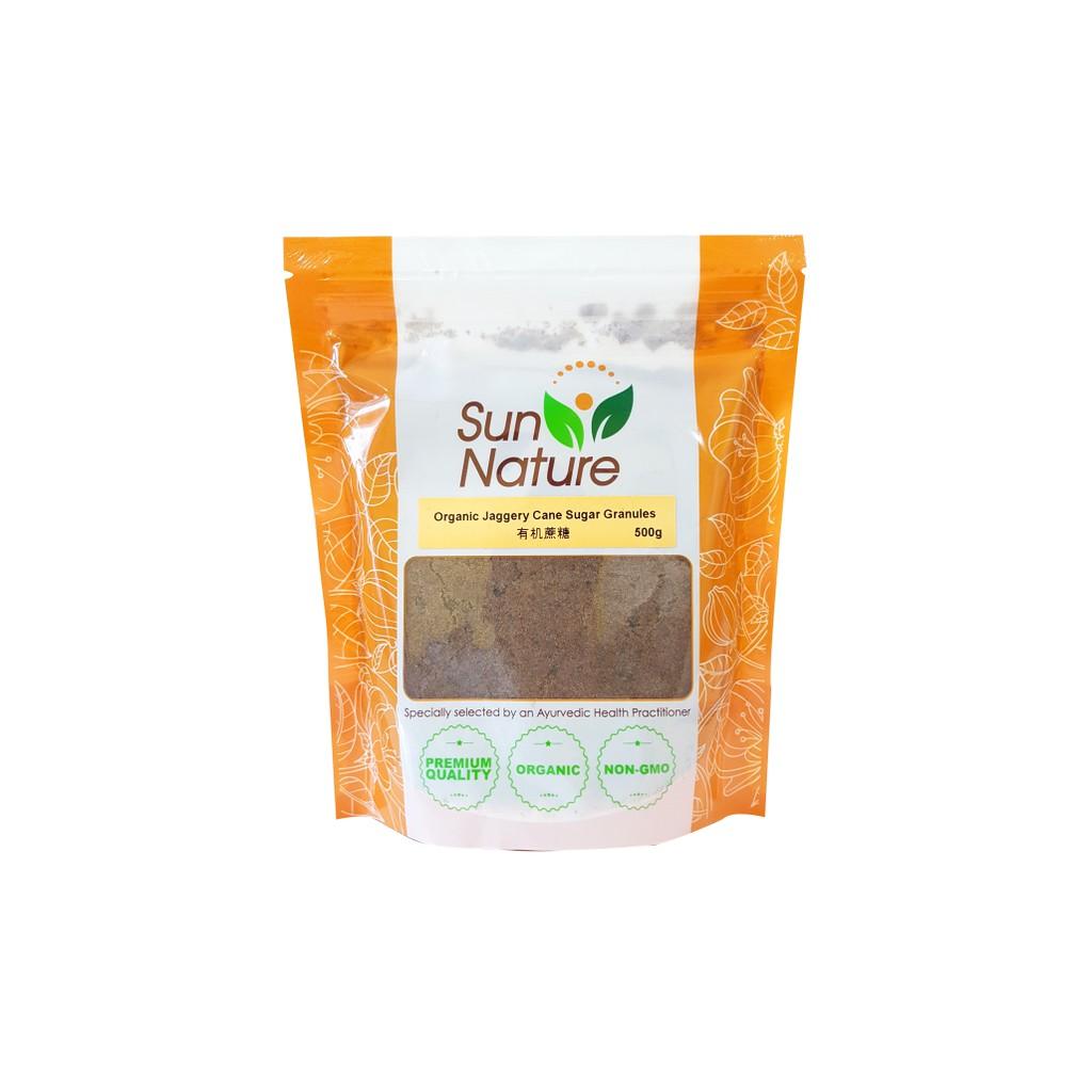 Organic Jaggery Cane Sugar Granules (500G)