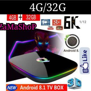 QPLUS qplus android tv box 4G/32G Full configured apps kodi + live