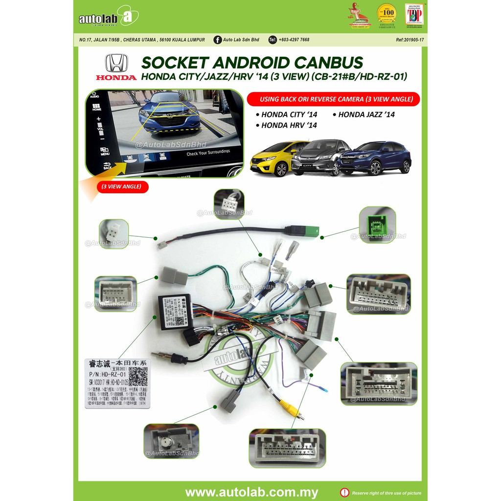 Car Stereo Power Harness Socket with Canbus for Android Player - Honda City / Jazz / HRV 2014 (3 View)