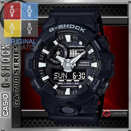 a241b8f633e CASIO G-SHOCK GA-700-1BDR   GA-700-1B   GA-700-1   GA-700 WATCH 100%  ORIGINAL