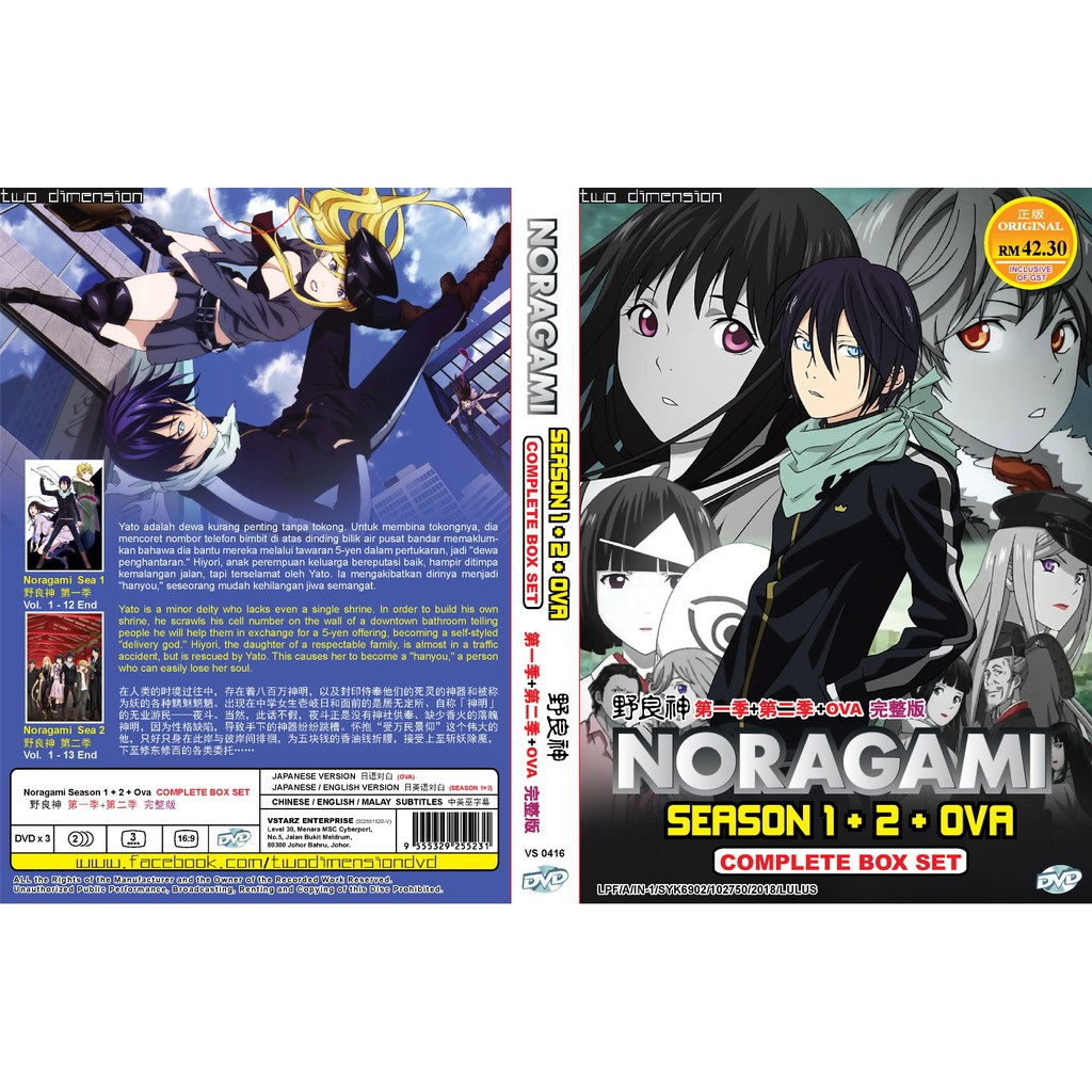 ANIME DVD ~ Noragami Season 1+2(1-26End+OVA)