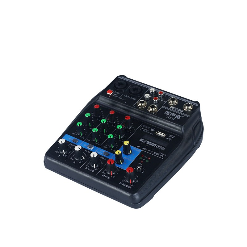 Mylilangelz Sound Mixing Console with Bluetooth Record 4 Channels Audio Mixer for Stage Performance Family K Songs
