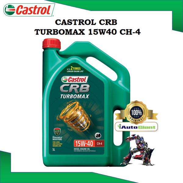 CASTROL CRB TURBOMAX 15W40 CH4, 3x5L CASTROL DIESEL ENGINE OIL (100% ORIGINAL)