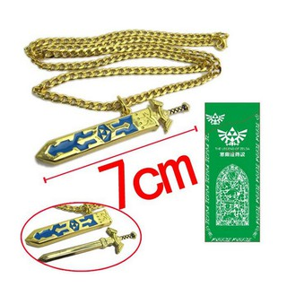Zelda Legend Sky Sword Necklace Golden Sword With Sheath Zelda Game