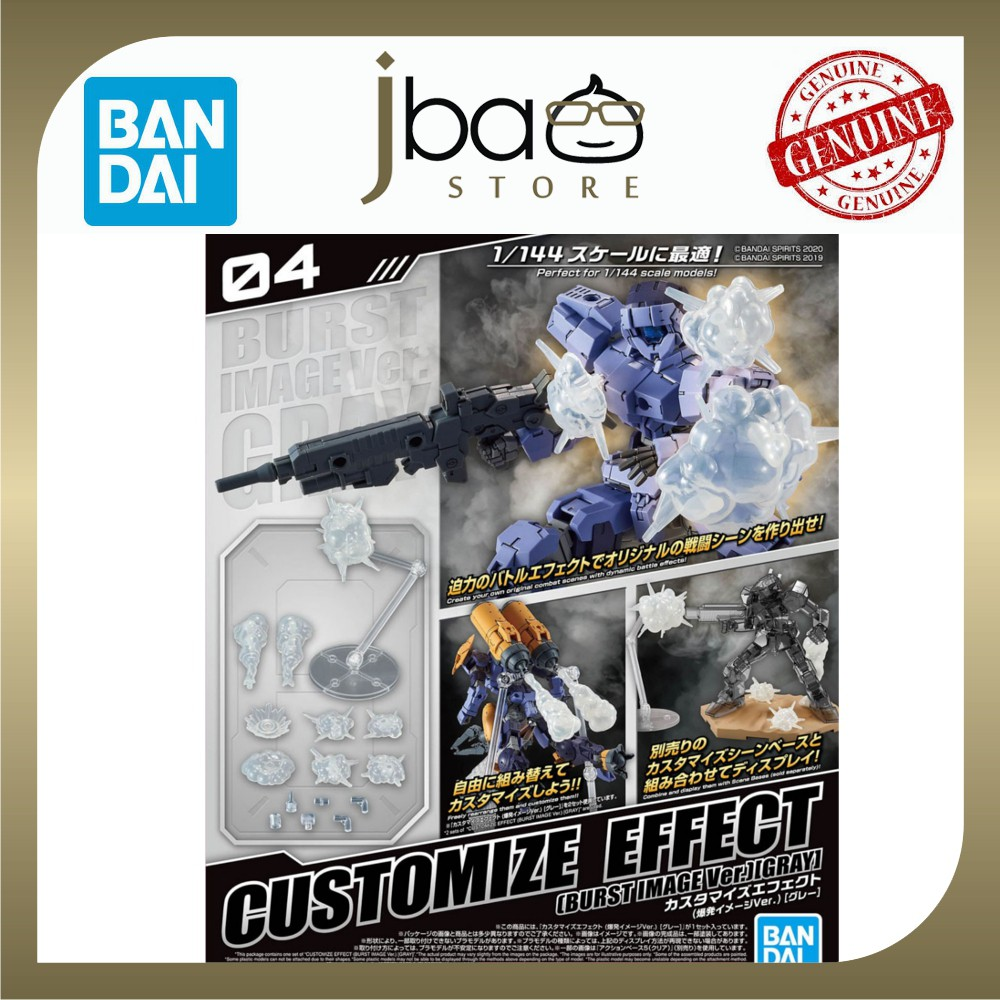 Bandai 1/144 04 Customize Effect Explosion Image Ver. Gray 30 Minutes Missions