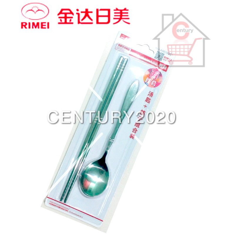 RIMEI Kitchenware Reusable Anti-Slip Stainless Steel Chinese Chopsticks and Spoon Set A50102C1