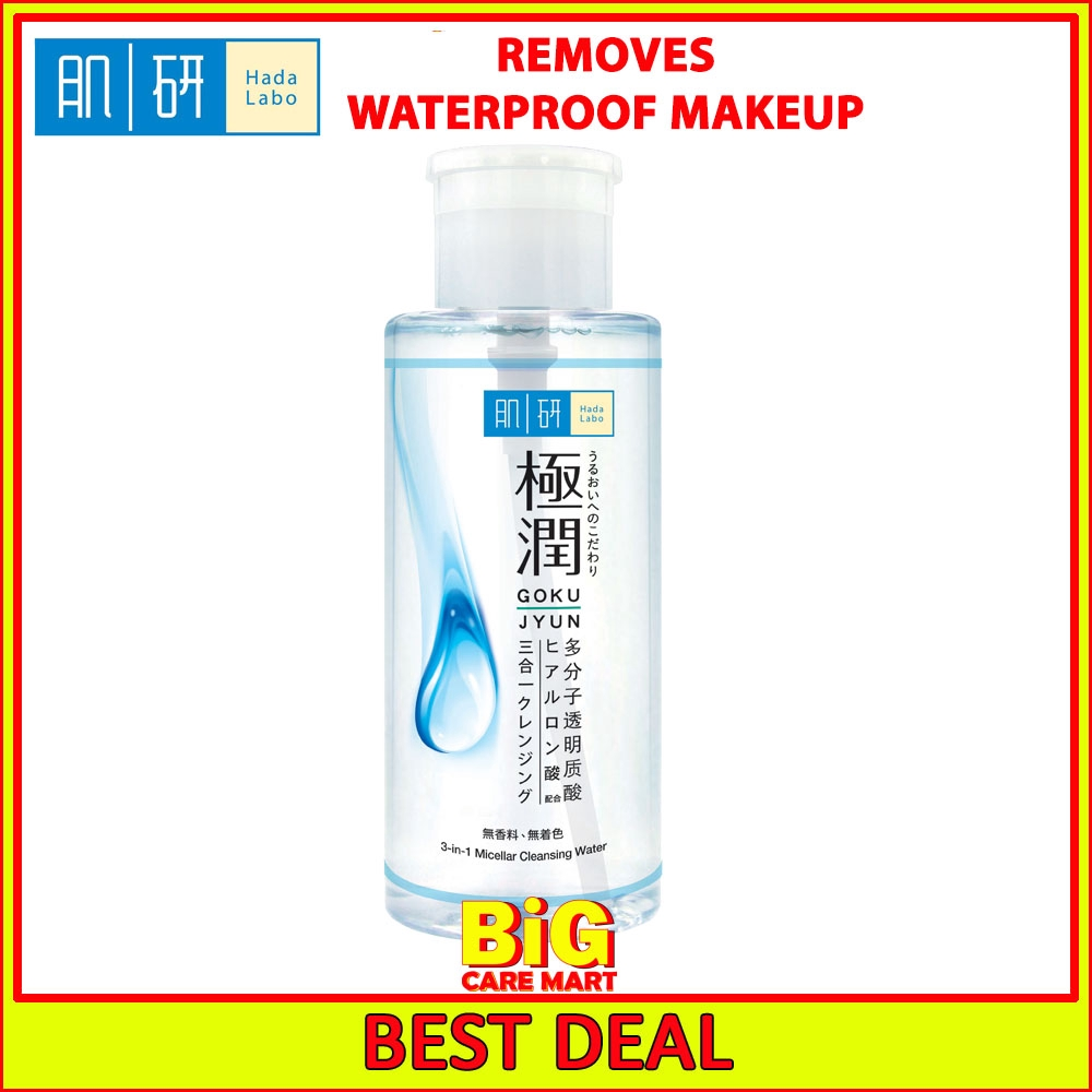 Hada Labo GokuJyun Micellar Cleansing Water 380ml