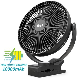3 Speed USB Fast Charging Fan for Car Seat Outdoor Tent Beach Super Quiet Battery Fans Camping Clip on Fan Battery Operated 5000mAh Rechargeable Fan with Flexible Tripod Portable Fan Battery Operated