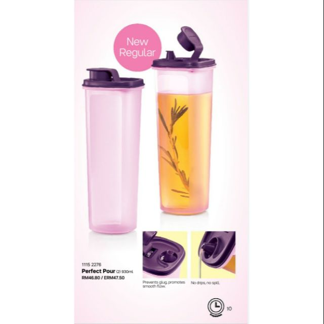 Perfect Pour by Tupperware (READY STOCK)