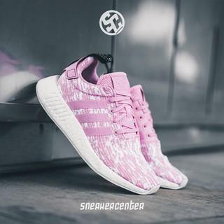 adidas nmd r2 impulso by9315 scarpe scarpe pronte le scorte sakura rosa