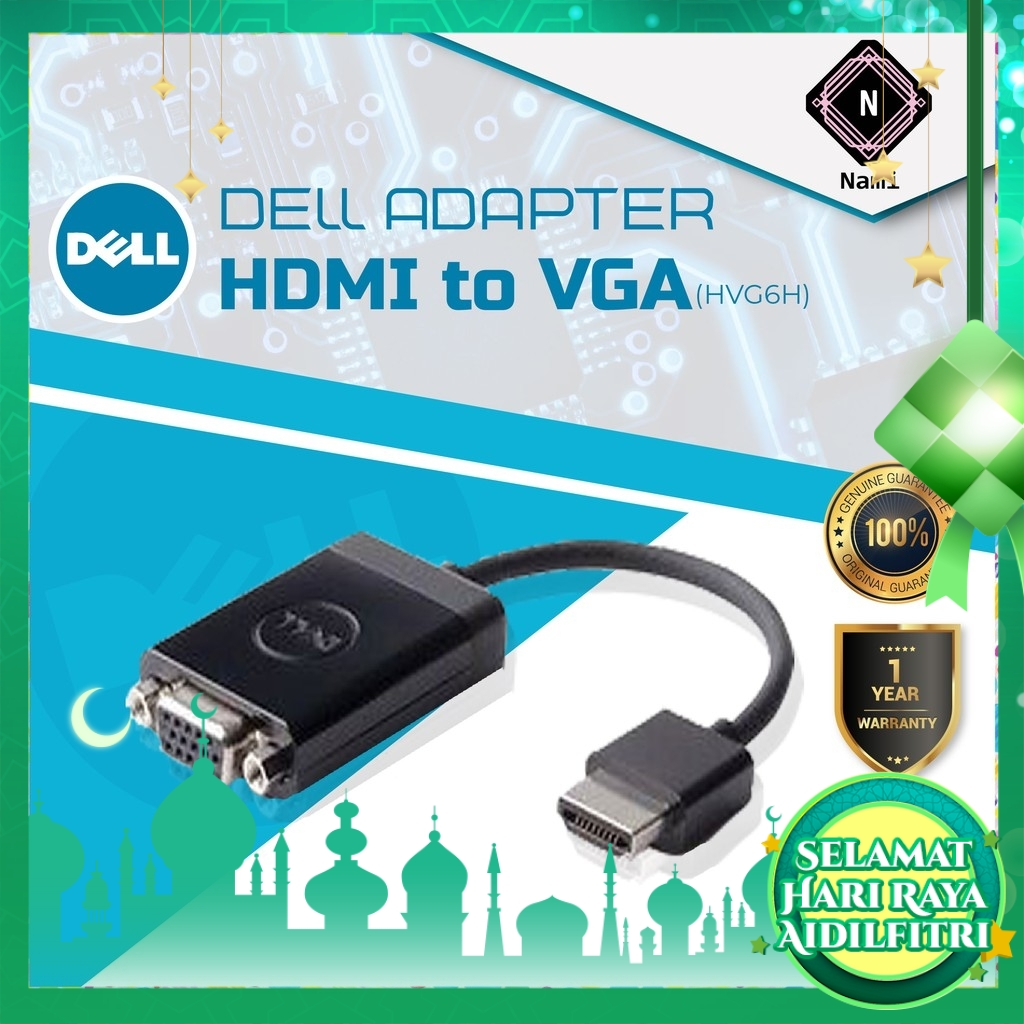DELL HDMI (M) TO VGA (F) ADAPTER