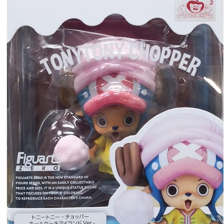 IN STOCK Figuarts ZERO Tony Chopper Whole Cake Island Ver Bandai Japan New ***
