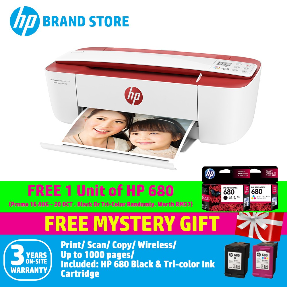 HP DeskJet Ink Advantage 3777 All-in-One Printer T8W40B+Free Mystery  Gift+Extra Ink