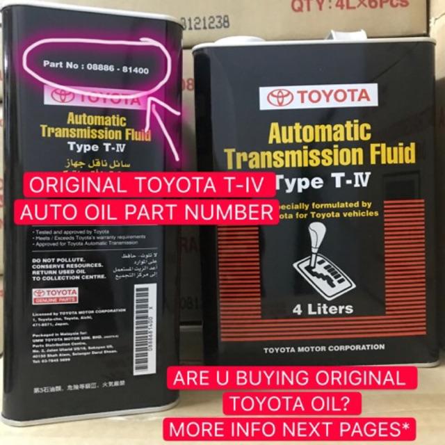 TOYOTA GENUINE ATF TYPE T-IV AUTO GEAR BOX OIL TRANSMISSION FLUID ORIGINAL  ( 08886-81400 )