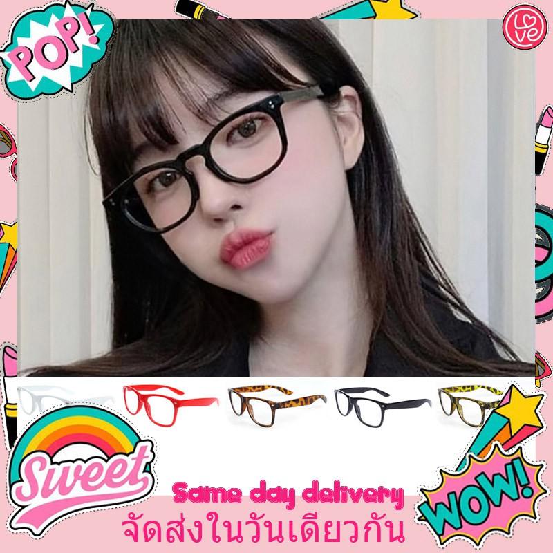 【แว่นตาแว่นกรองแสง】แว่นตาสไตล์เกาหลีกันรังสีได้ กรอบหนา  สำหรับ บุรุษ/สตรี