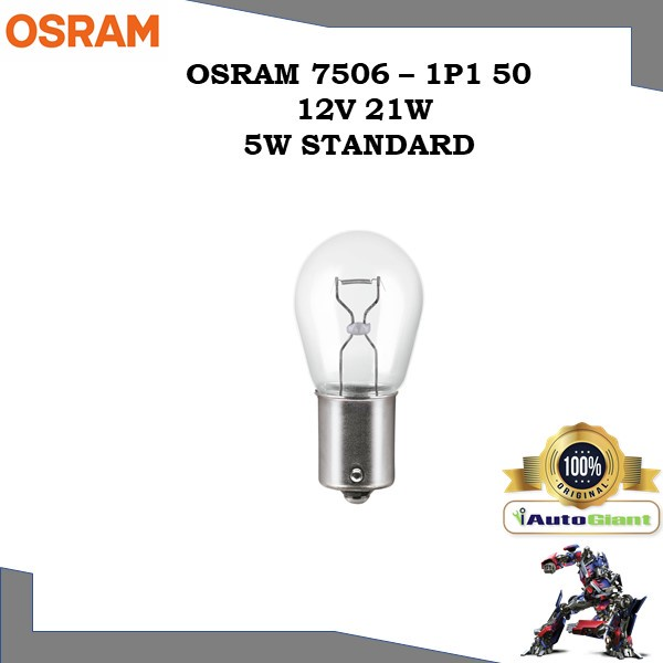 OSRAM 7506 - 1P1 12V 21W STANDARD LAMPU HALAGON
