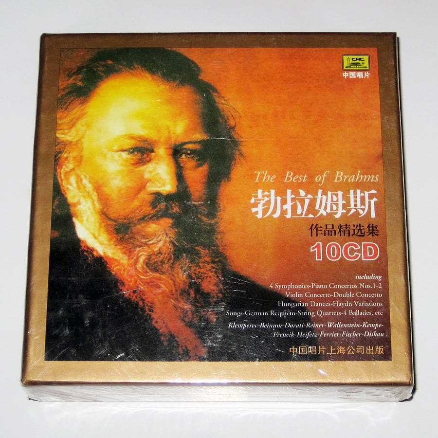 Brahms Select 10CD Symphony Rhapsody Violin First Two Piano Concerto  Classical M