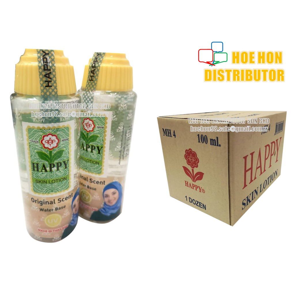 Dettol Antiseptic Liquid First Aid Travel Pack Antiseptik Cair 100ml Shopee Malaysia