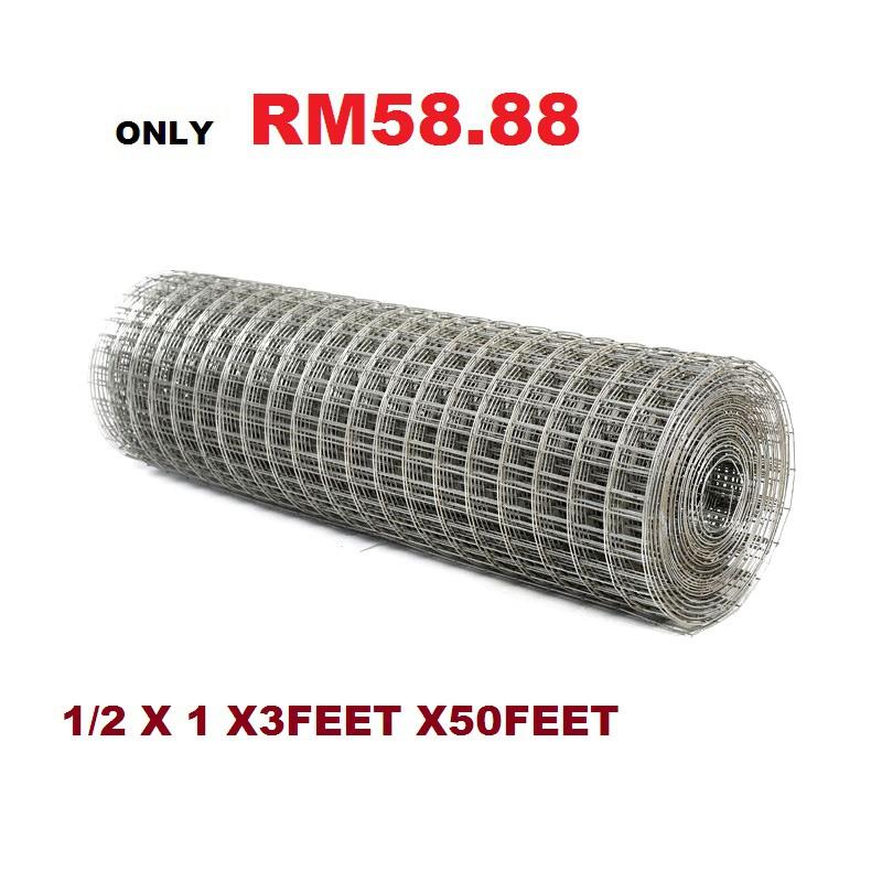 Welded Wire Mesh 1 2 X1 X 3 X 50feet Shopee Malaysia