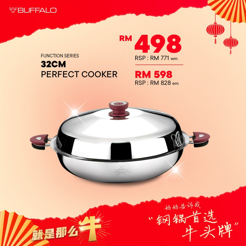 [CNY 2021 PROMO] Function Series 32cm Perfect Cooker (Flat Bottom)