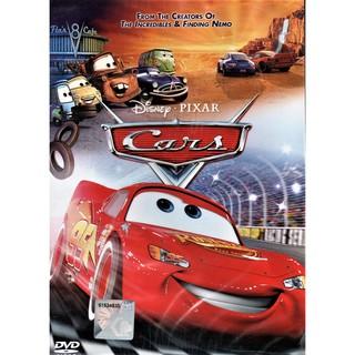 Disney Pixar Movie Cars 2006 Dvd Shopee Malaysia