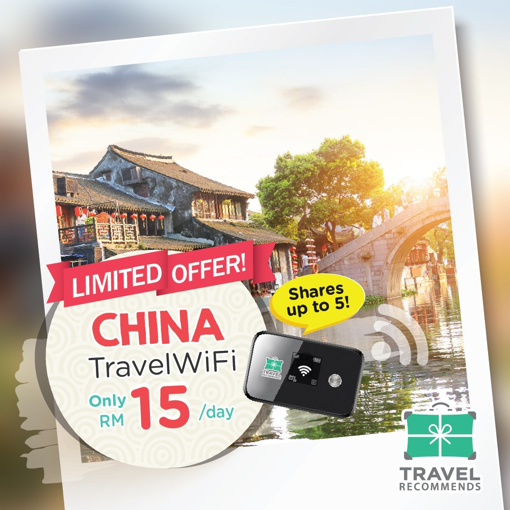 China 3G/4G TravelWiFi at RM 15/day! Special Rates! Travel Recommends