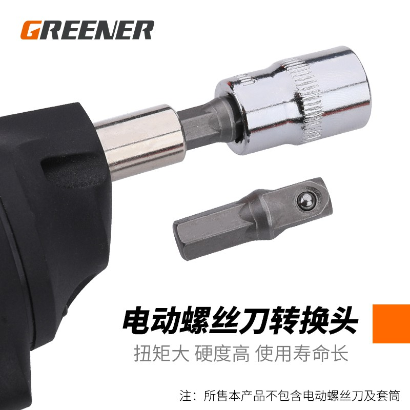 1//4 6.3mm Hex Adapter of Electric drill  Converted to Angle grinders function