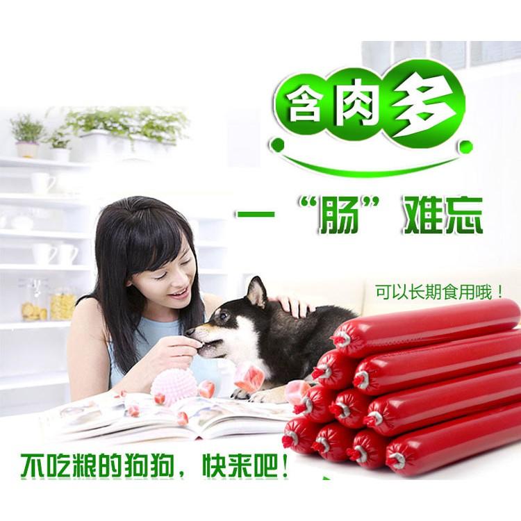 Daily Pet Hotdog Sausage Food snack 15g@stick 狗狗食香肠零食