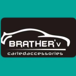 Brather Led Car Accessories Online Shop Shopee Malaysia