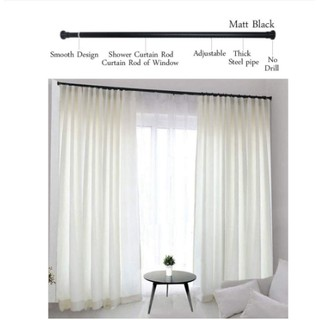 70-410 cm extra long adjustable curtain rod for large ...