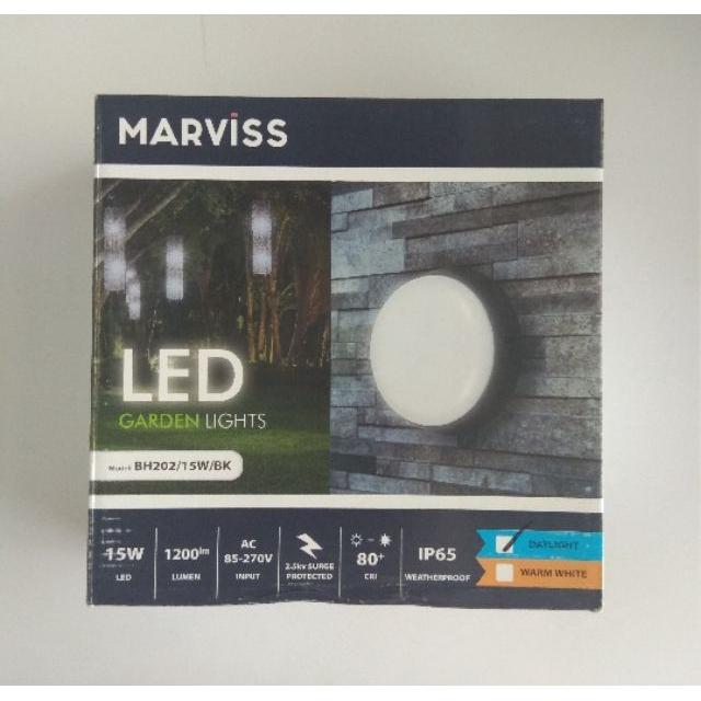 "Marviss 7"" LED Garden Lights (Daylight Warm White)"