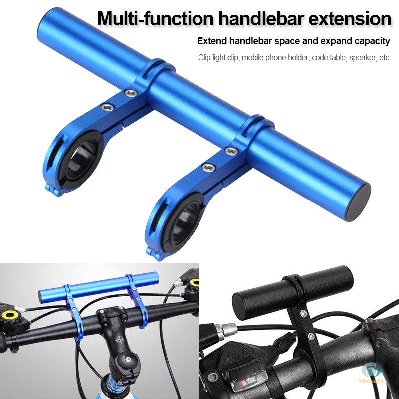MTB Bike Handlebar Extender Extension Expand Mount Computer Light Holder Bracket