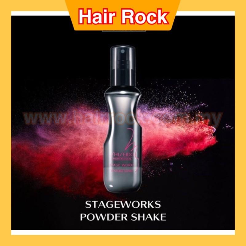 SHISEIDO STAGE WORKS HAIR POWDER SHAKE 150ML