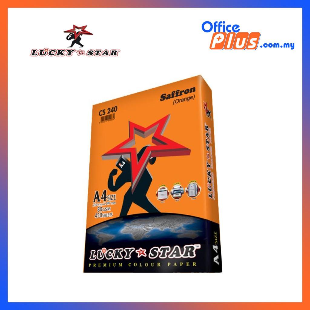 LUCKY STAR A4 COLOUR PAPER CS240 SAFFRON (ORANGE) 80GSM - 450 SHEETS