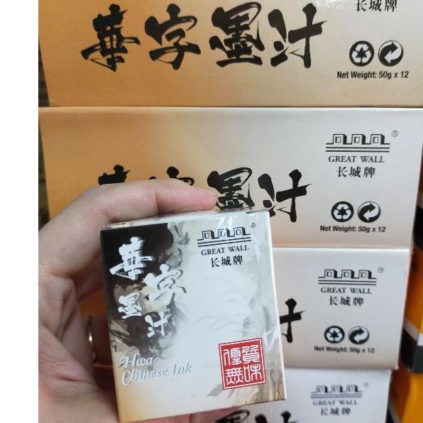 HWA Chinese Ink 华字墨汁 50g