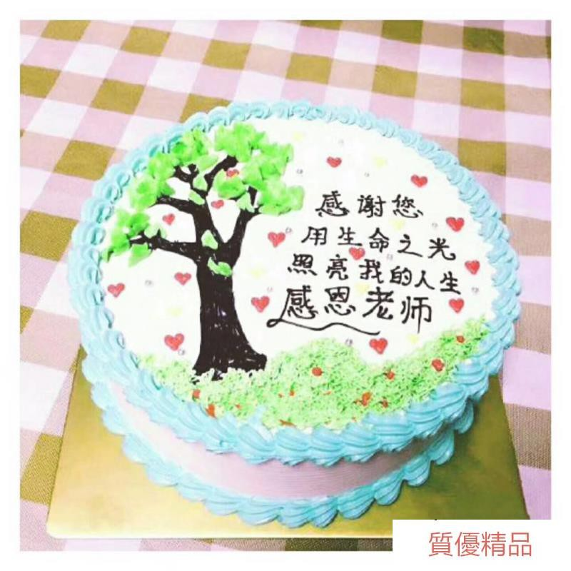 Superb Come Here To Buy 2018 Cake Model Mothers Day Funny Birthday Cards Online Alyptdamsfinfo