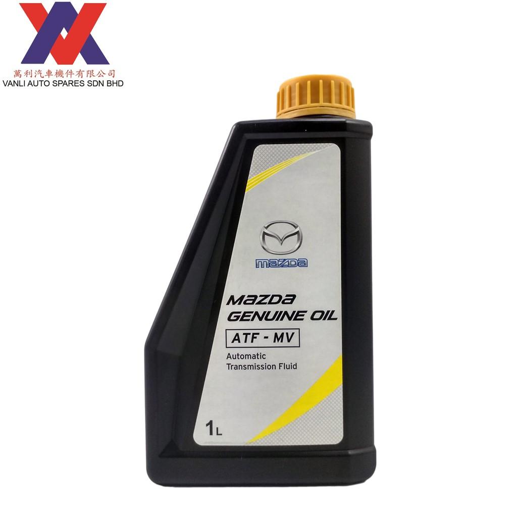 Mazda ATF-MV Gear Oil 1L