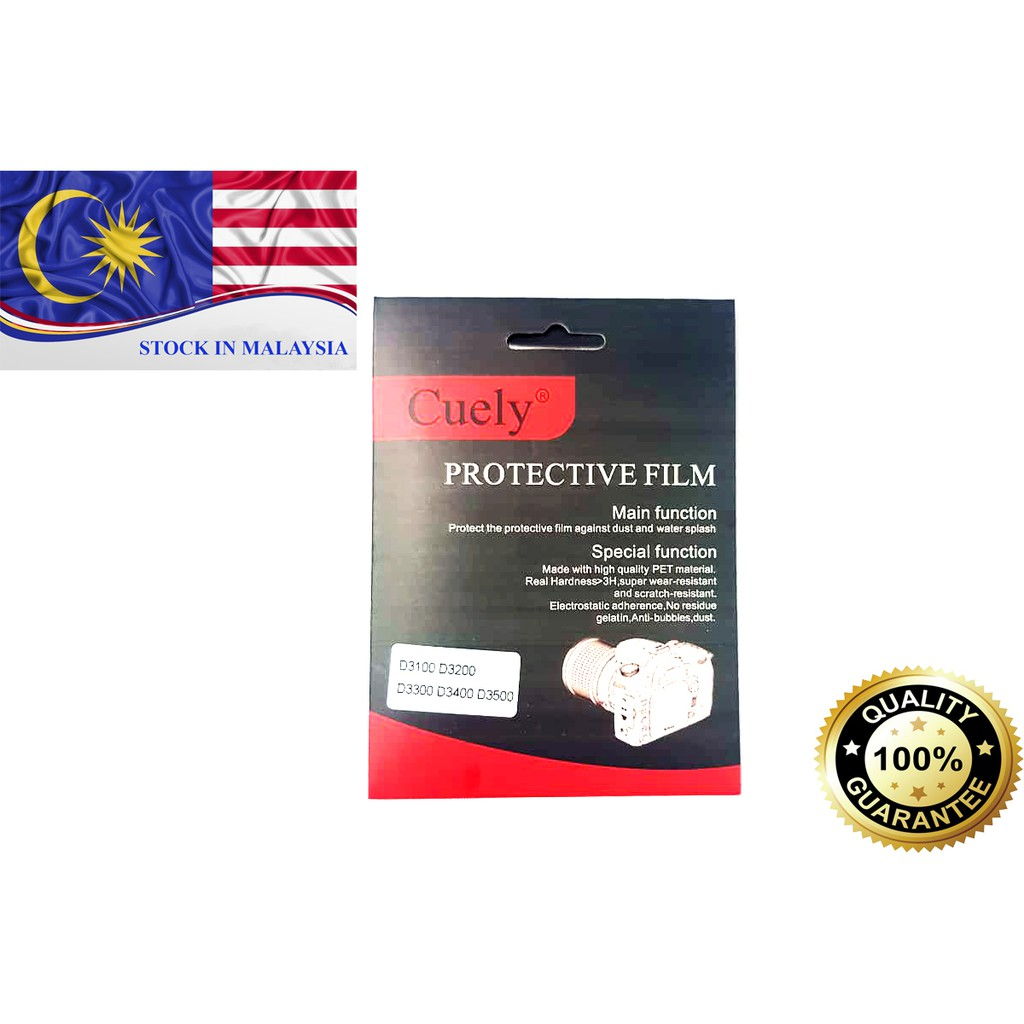 Cuely Screen Protective Film For Nikon D3100 D3200 D3300 D3400 D3500 (Ready Stock In Malaysia)