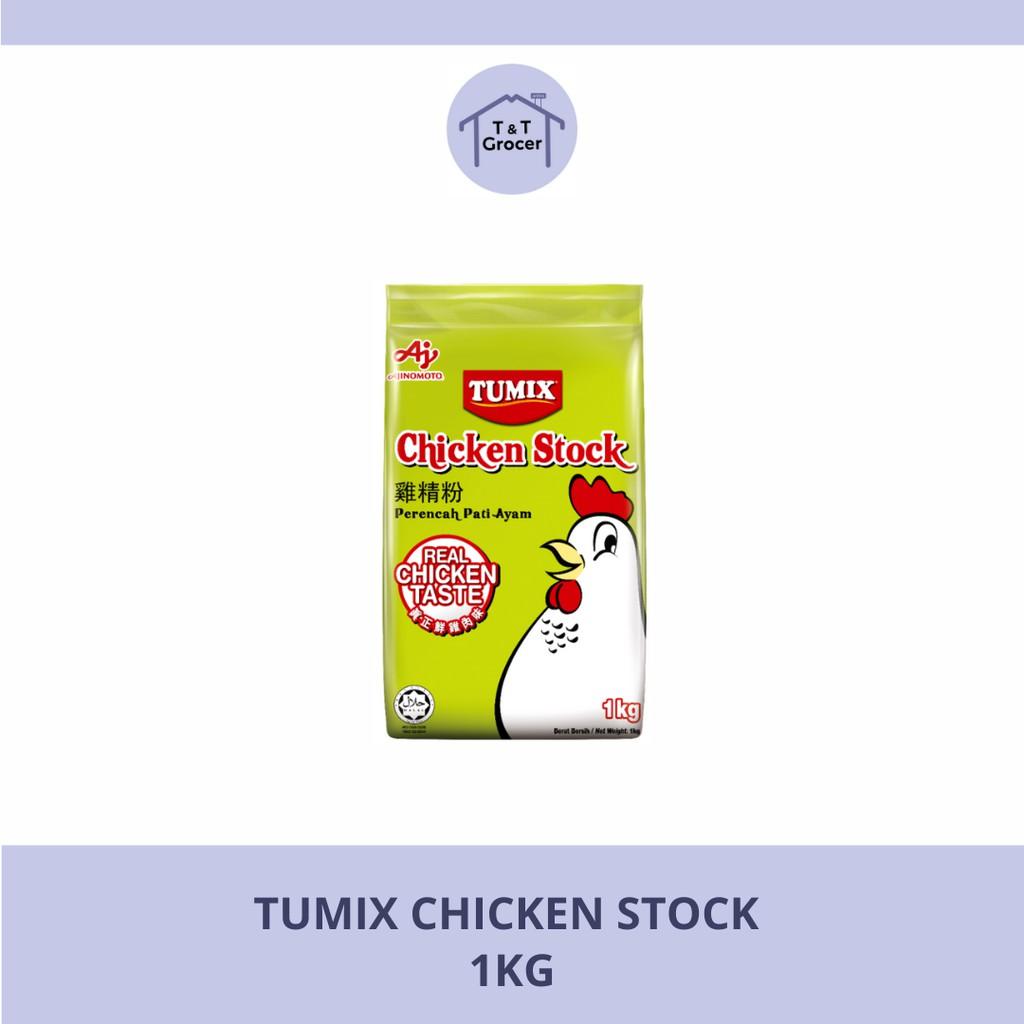 Tumix Chicken Stock (1kg)