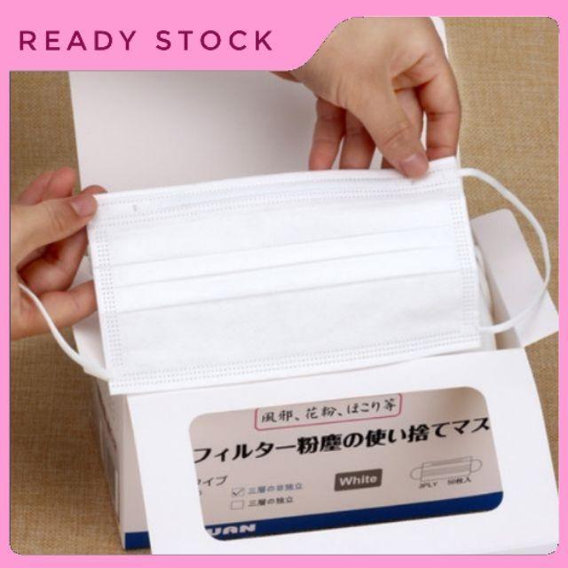 Disposable Face Mask 50pcs/Box