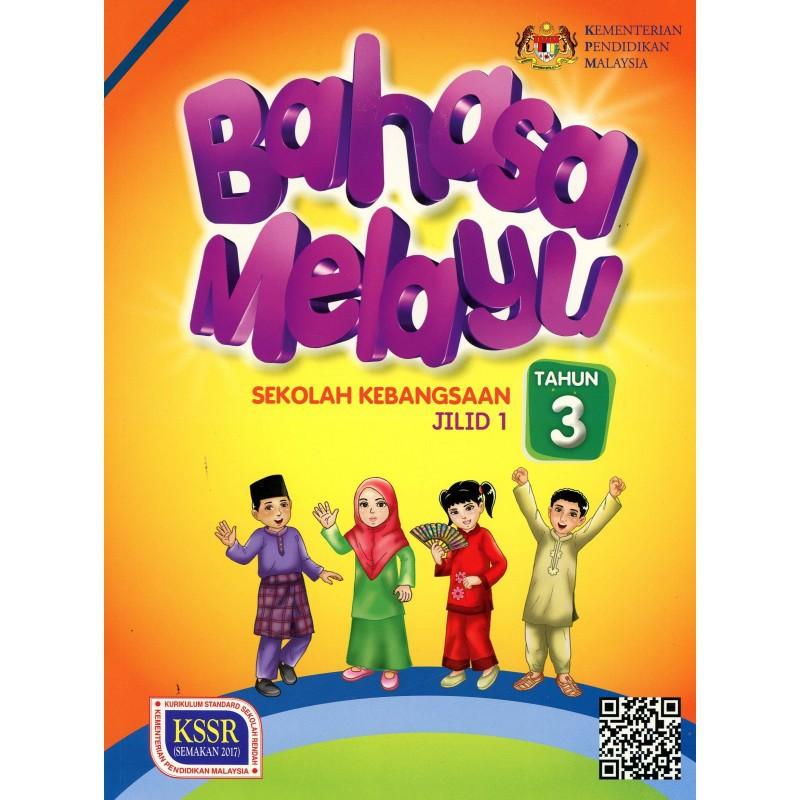 Buku Teks Bahasa Melayu Tahun 3 Jilid 1 Sk Shopee Malaysia