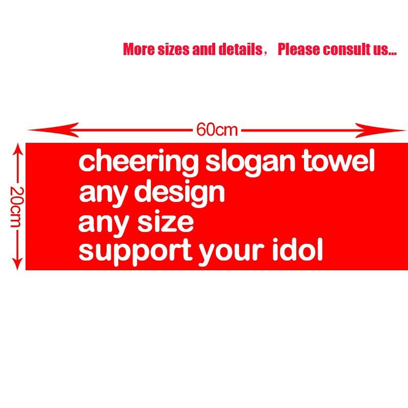BTS 防弹少年团 Custom Printed Single/Double Sided Suede Cheering Textile Banner  Kpop Slogan Towel