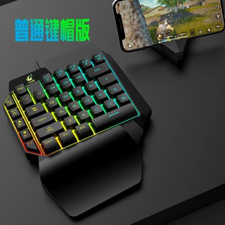 ✉Mechanical keyboard mouse set one hand mobile phone game to eat chicken  artifact tablet android apple stimulate the ba