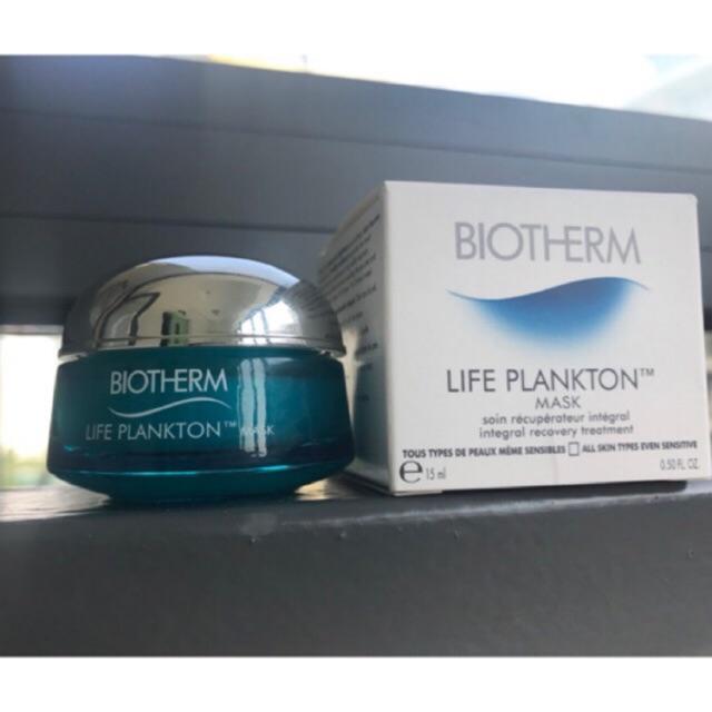 [พร้อมส่ง] mask plankton แท้!
