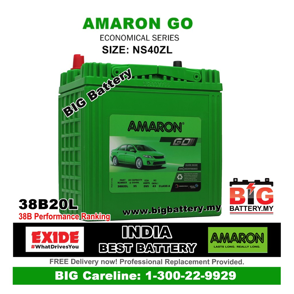 Amaron GO NS40 Car Battery for Honda City, Jazz, Freed, BRV Bateri Kereta