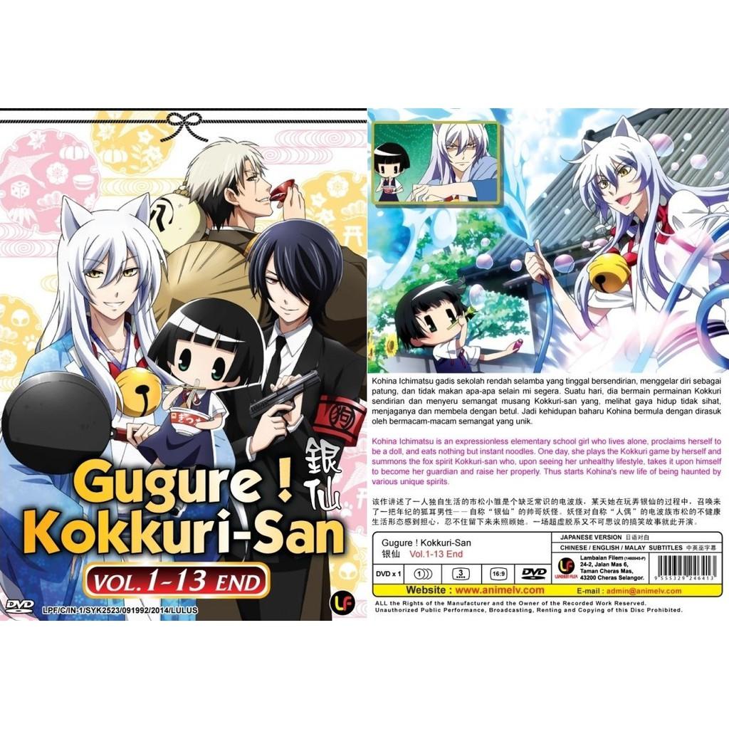 ANIME DVD Gugure Kokkuri San1 13End