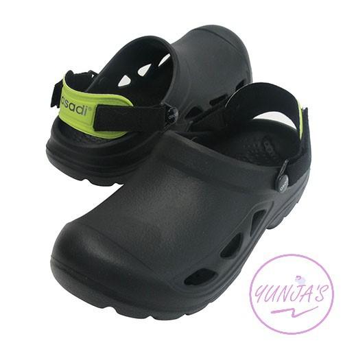 ASADI 1342 Men Clog Shoes