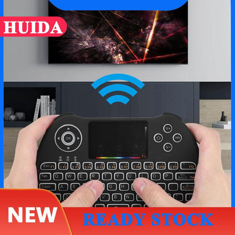 2.4GHz Wireless Keyboard Touchpad Fly Air Mouse Backlight Smart Remote Control