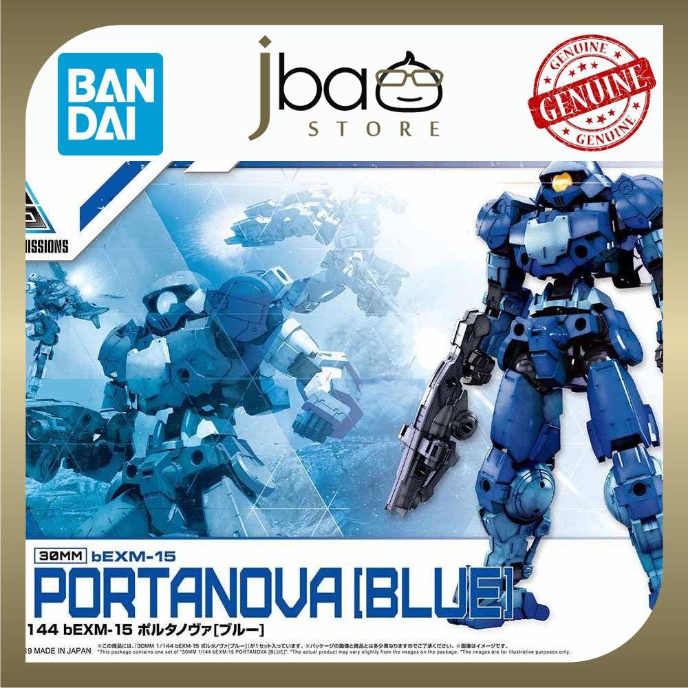 Bandai 1/144 08 30MM bEXM-15 Portanova [Blue] 30 Minutes Missions Plastic Model